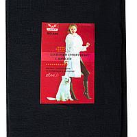 Колготы женские на байке два шва 2800 Den Nanhai A6 (10 ед. в упаковке)