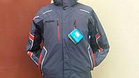 Лыжная мужская куртка Columbua