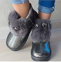 Отличные зимние модные ботиночки
