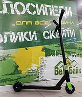 Самокат Explore REGIS для екстремального катання зелений AS120618 Amigo sport
