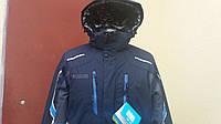 Зимние куртки Columbia