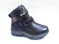 Качественная зимняя обувь для мальчика бренда EeBb (р. 27 - 18 см)
