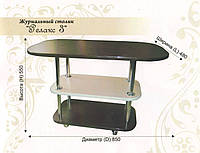 Стол Релакс 3, фото 1