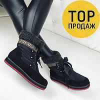 Женские зимние дутики с вышивкой, черного цвета / сапожки женские кожаные, на завязках, на флисе, модные