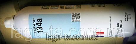 R134a баллон 1 кг. Франция., фото 2