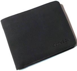 Кошелек - портмоне нубук черный №1