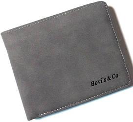 Кошелек - портмоне нубук серый №3