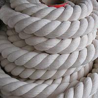 Хлопчатобумажный крученый канат d 45мм х/б канат для лазания перетягивания спортивный белый/черный