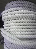 Хлопчатобумажный крученый канат d 35мм х/б канат для лазания перетягивания спортивный белый/черный