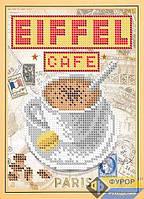 Набор для вышивки бисером - Кружка кофе эйфель кафе, Арт. ДБч5-119