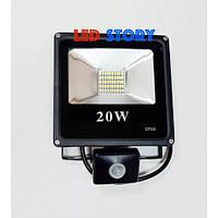 Светодиодный прожектор с датчиком движения 20W PREMIUM
