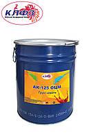 Грунт-эмаль АК-125 ОЦМ для оцинковки, фото 1