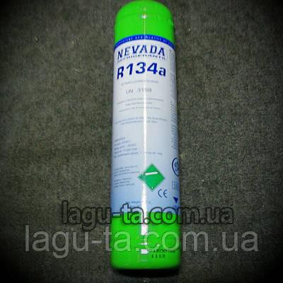 R134a  0.9кг