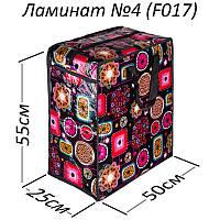 Сумка хозяйственная ламинированная №4, (50*55*25см), вертикальная, полипропиленовая