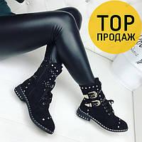 Женские ботинки на шнурках, черного цвета / полусапоги женские, замшевые, с ремешками, стильные