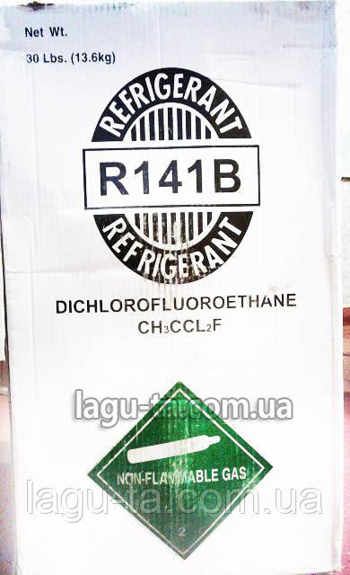Промывочный фреон R141b.