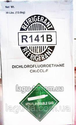 Промывочный фреон R141b., фото 2