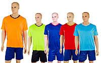 Форма футбольная Pursuit 5401: 5 цветов, размер M-L