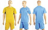 Форма футбольная Run 3146: 2 цвета, размер M-XL