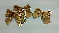 Бантики декоративные золотые 3 штуки