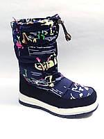 Качественная зимняя обувь для девочек бренда Caroc (р. 32 - 37)
