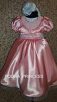 Детское нарядное платье нежный персик