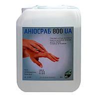 Аниосраб 800 НПК 5л флакон без дозатора