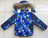 Куртка зимняя на мальчика на меху 74-98
