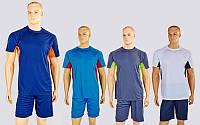 Форма футбольная Sole 1012: 4 цвета, размер M-XXL