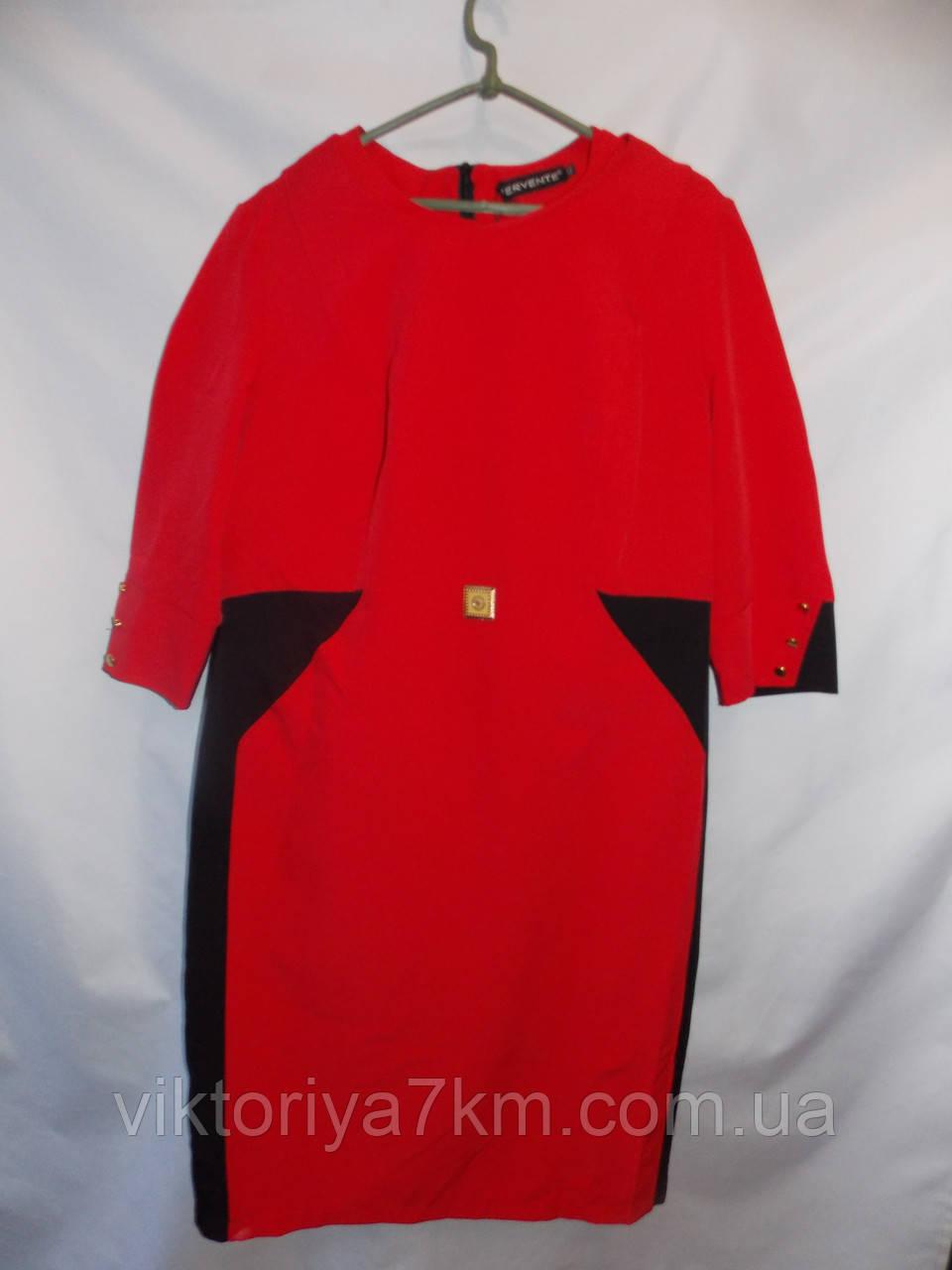 "Платье женское ""Shine"" RS2-1740"