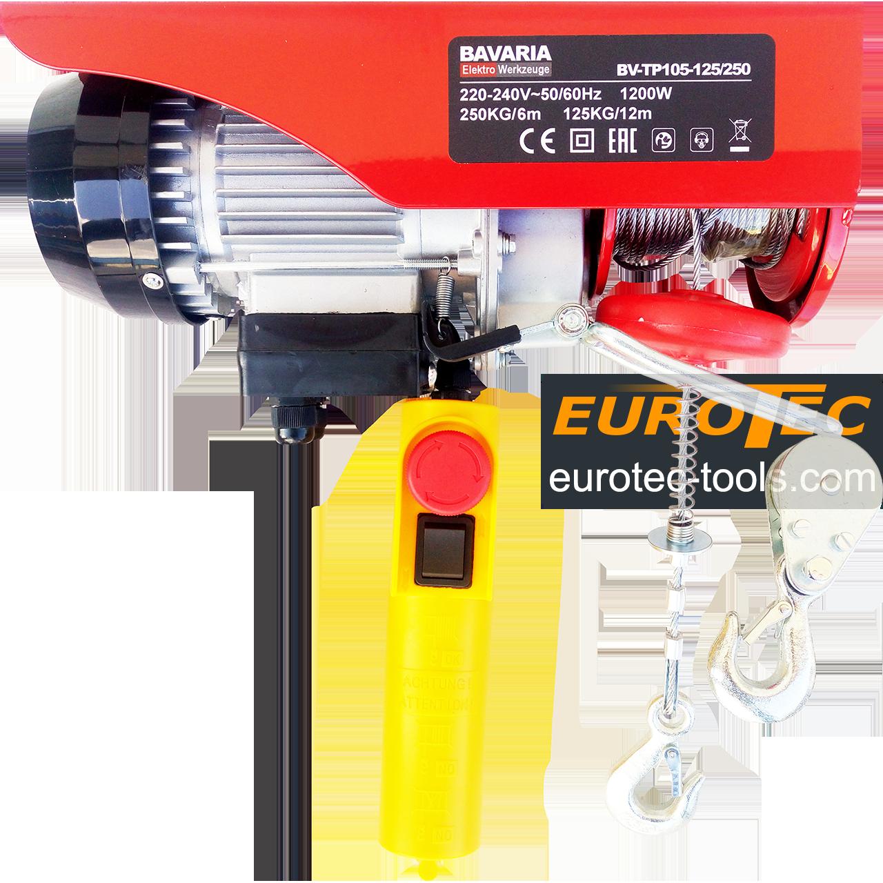 Тельфер 250 кг / 125 кг, 6/12 м Bavaria TP105 электрический тельфер канатная электроталь электрическая лебёдка