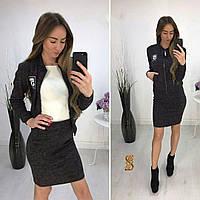 Женский модный костюм юбка с кофтой новинка 2018