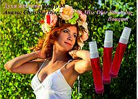 ЛЮКС Копии. Стойкость до 12 ч!!! Духи женские номер 38 – аналог Christian Dior – Miss Dior Blooming Bouquet