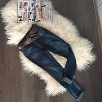 Молодежные женские джинсы бойфренды турция