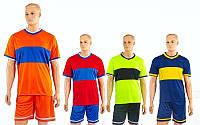 Форма футбольная Two Colors 1503: 4 цвета, размер M-XL
