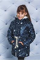 Зимняя детская куртка  парка