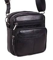 Кожаная мужская сумка через плечо барсетка на пояс 16х14х8см abaa8443e6e3c