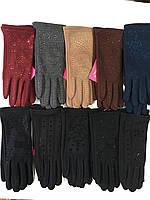 Женские перчатки трикотаж/флис оптом 10 пар