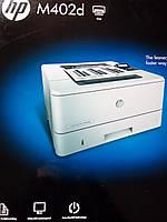 ОФІСНИЙ Принтер HP LaserJet Pro M402d (C5F92A)