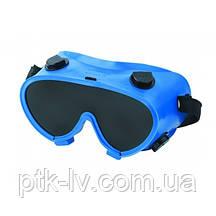 Очки защитные газосварщика закрытого типа с непрямой вентиляцией поликарбонат  Сибртех
