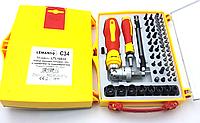 Набор сменных головок и бит с держателем и удлинителем 62 шт. LTL10032