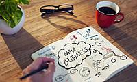 Органиционные услуги по открытию бизнеса - кофейни, салоны красоты, бары, магазин одежды и другие.