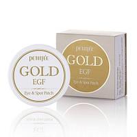 Гідрогелеві патчі для очей з золотом і EGF - PETITFEE Gold & EGF Eye & Spot Patch 60шт + 30 точкових патчів, фото 1