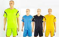 Форма футбольная Vector 4476: 4 цвета, размер M-XL