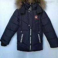 Зимняя куртка парка для мальчиков 4-7 лет