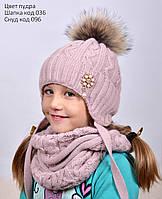 Шапка Натуральный мех Принцесса размер 56 , цвет пудра (зимняя)