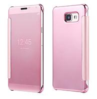 Розовый зеркальный премиум чехол-книжка для Samsung Galaxy A7 (2016)