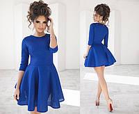 Молодежное модное платье С-2013