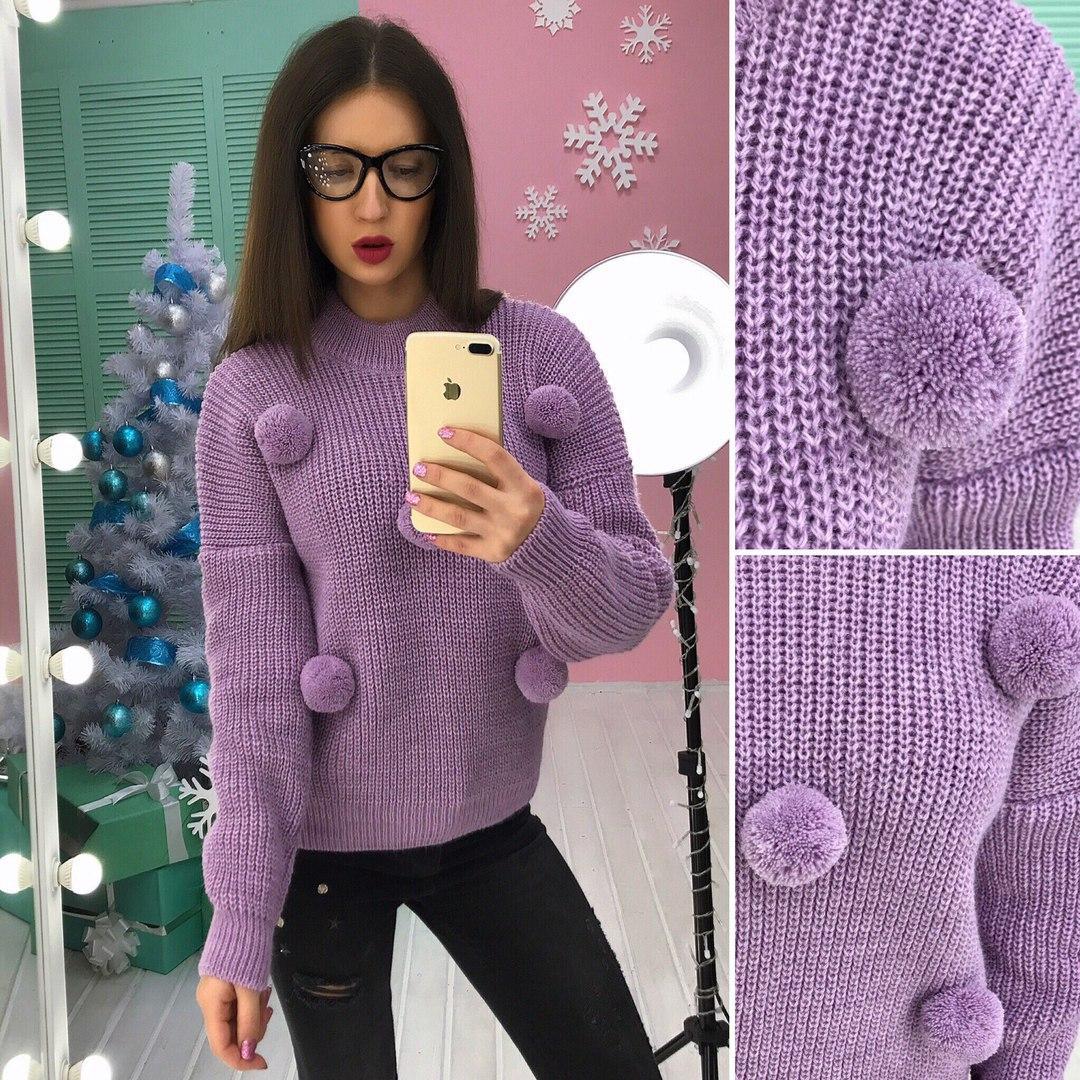 2e3eaa87701 Модный свитер с бубонами в расцветках АМЛ-1711.131(2)  продажа