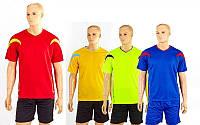 Форма футбольная Аcting 5402: 4 цвета, размер M-L